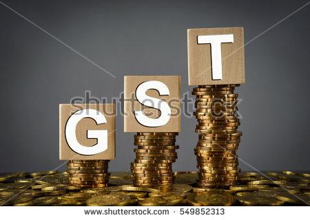 हाय GST (वस्तु एंव सेवा कर)