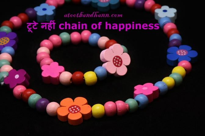 टूटे नहीं chain of happiness