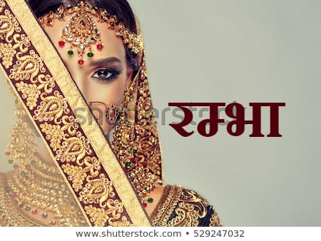 हिंदी कहानी रम्भा