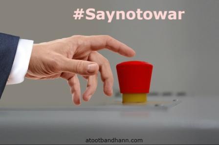 Saynotowar