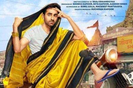 फिल्म ड्रीम गर्ल के बहाने   -एक तिलिस्म है पूजा